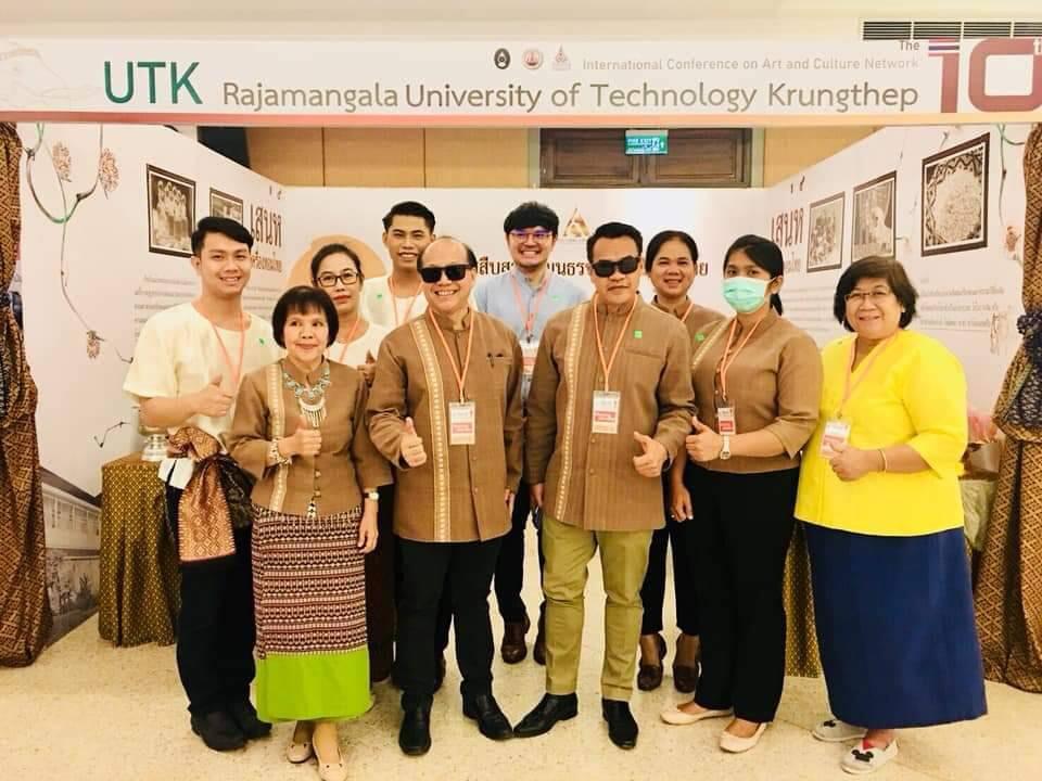 มทร.กรุงเทพ ร่วมประชุมวิชาการนานาชาติ เครือข่ายศิลปวัฒนธรรมมหาวิทยาลัยแห่งประเทศไทย ครั้งที่ 10